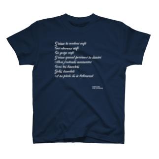 Couleur Café T-shirts