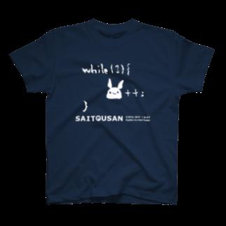 ひよこのもり工房の【復刻】サイトウサン++(2010年版)白インク印刷 T-shirts