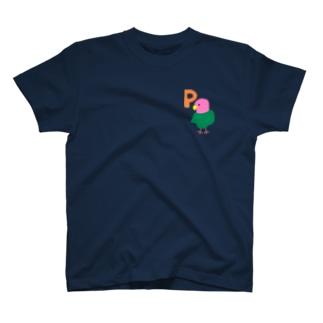 コザクラインコのピーちゃん T-shirts