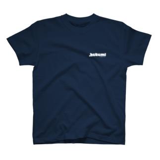 ヘテムルロゴ T-shirts