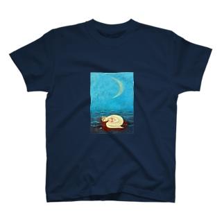 いのちみちて T-shirts