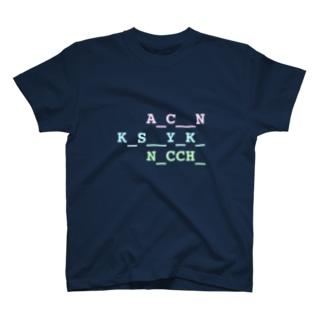 p_rf_m_ T-shirts