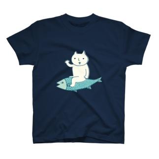 魚に乗ったしろいねこ。 T-shirts