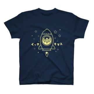 イッテキマス《濃い色用》 T-shirts