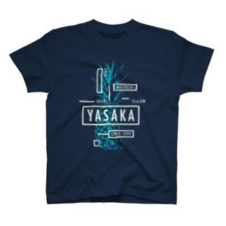 20周年記念グッズ -パイナップル- T-shirts