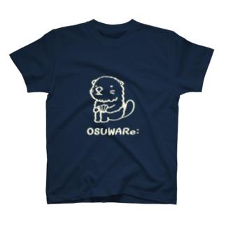 白いラッコさん T-shirts