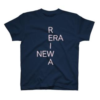 令和Tシャツ(文字色:桜) T-shirts