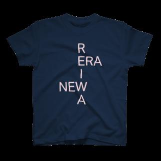 もりてつの令和Tシャツ(文字色:桜) T-shirts