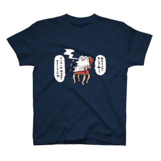 ねずみのすきまの葉巻を吸うおパタ T-shirts