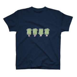 まるめたぴおかがえる(白縁) T-shirts