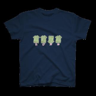 くおのまるめたぴおかがえる(白縁) T-shirts