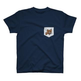 うまうまクマポッケ(グレー) T-shirts