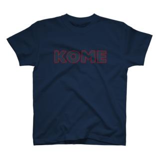 コメ ネイビー(オット用) T-shirts