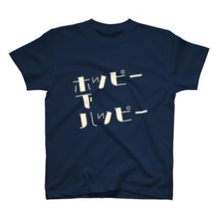 ホッピーでハッピーTシャツ T-shirts