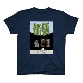 へーセー#31[レクイエム] T-shirts