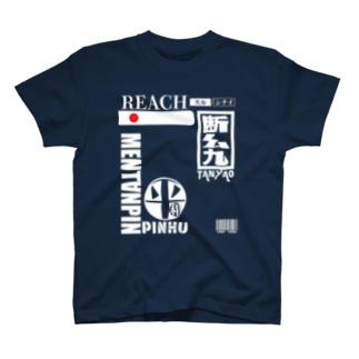 MENTANPIN4 T-shirts