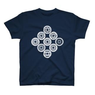 九同開珎 T-shirts