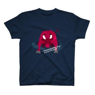 徳之島の闘牛 T-shirts