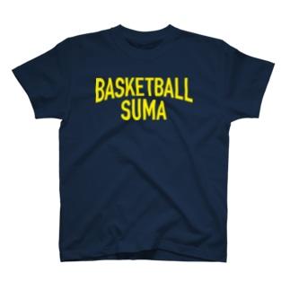 BASKETBALL SUMA YELLOW T-shirts