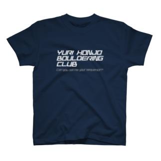 YHBC(由利本荘ボルダリングクラブ)のYHBC フルプリントTee(インディゴ) T-shirts