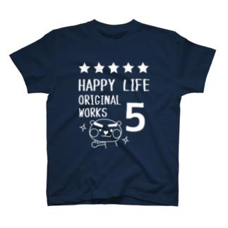 太眉ホワイティ T-shirts