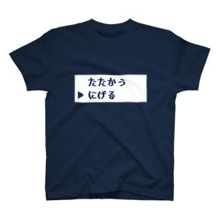 にげるT T-shirts