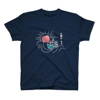 めぐりずむ ネイビー T-shirts