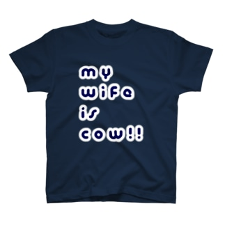 My wife is cow!! T-shirts