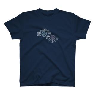 リールくん T-shirts
