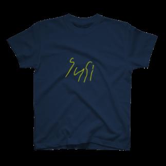 MacyokkuのSusi T-shirts