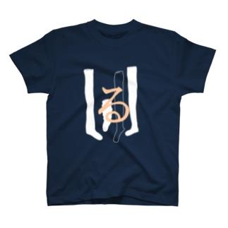 るーずそっくすのる T-shirts