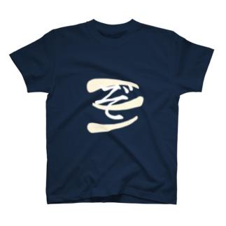 ぞうげのぞ T-shirts