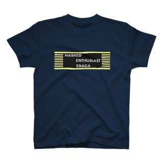 エナガーマスク T-shirts