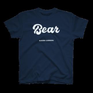 BEARGUNDYののび T-shirts