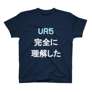 UR5完全に理解した T-shirts