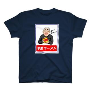 ホーロー看板 T-shirts