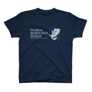 IRSendaiロゴ③地色濃色向け T-shirts
