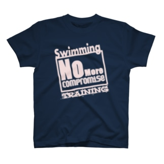 No more Compromise(もう妥協しない) T-shirts