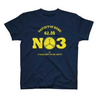 硝酸塩 撲滅 【YELLOW】 T-shirts