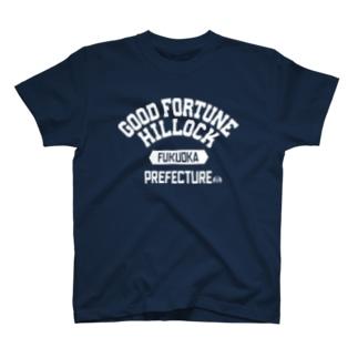 福岡県  GOOD FORTUNE HILLOCK T-shirts