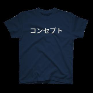 kenchanのコンセプト T-shirts