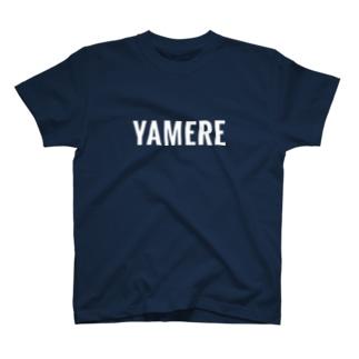 YAMEREホワイト T-shirts