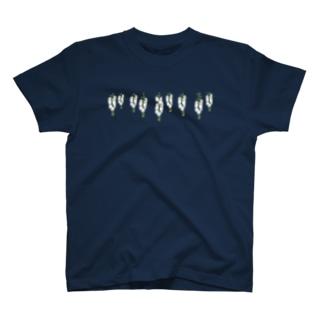 サガリバナ T-shirts
