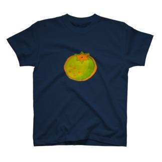 右脳を鍛えるミカン。 T-shirts