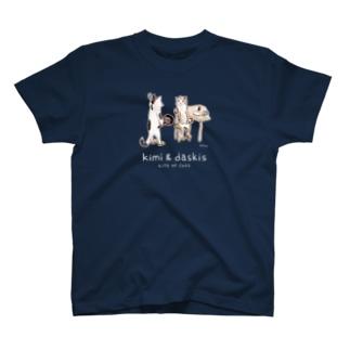 キミダス『頭が熱いです』(英) T-shirts