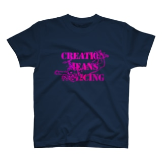 Angel message ~ Creative means... T-shirts