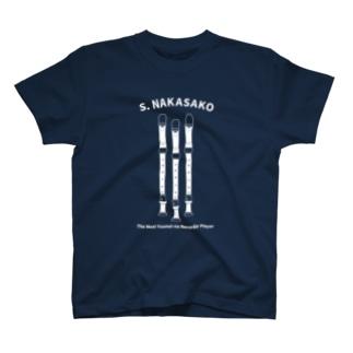 有名な中迫酒菜(白) T-Shirt