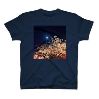 夜桜と満月 T-shirts
