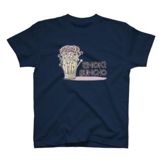 えのき文鳥 T-shirts