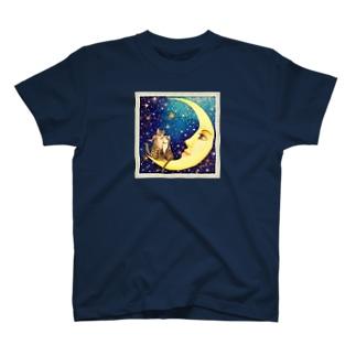 Shine (MAYA) T-shirts